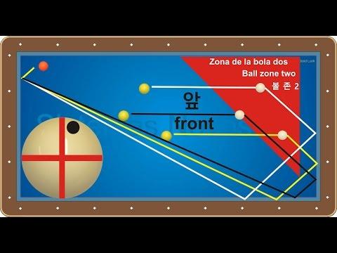 당구 레슨, (22) - Billiards Lesson, (22) and more lessons