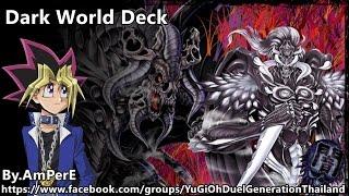 getlinkyoutube.com-Yu-Gi-Oh! Duel Generation Dark World Deck
