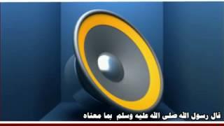 getlinkyoutube.com-شرح حديث القابض على دينه كالقابض على الجمر - العلامة محمد بن صالح العثيمين رحمه الله