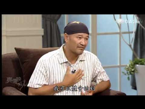 20131120《真情映台灣》大廟興學