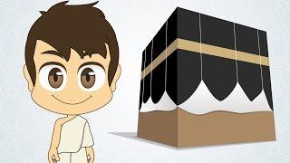 getlinkyoutube.com-5 Pillars of Islam for Kids - أركان الإسلام الخمس للأطفال