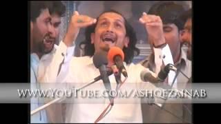 getlinkyoutube.com-Shahadat Shazada Ali Asghar (asws) - Zakir Naheed Abbas Jag - Gujrat, Pakistan