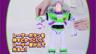 getlinkyoutube.com-タカラトミーのトイ・ストーリーのおもちゃたちと写真を撮ってみんなでWEBCMをつくろう!