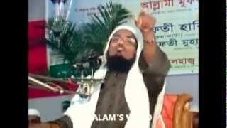 getlinkyoutube.com-MAULANA MUFTI HABIBUR RAHMAN MISBAH KUAKATI About Sura e Kawsar 2014