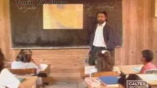 getlinkyoutube.com-Dariush - Bachehaye Iran | داریوش - بچه های ایران