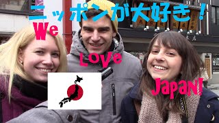 getlinkyoutube.com-日本大好き外国人にインタビュー!Japan lovers!