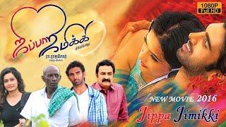 getlinkyoutube.com-Jippaa Jimikki | Jippaa Jimikki new tamil movie 2016 | latest tamil movie | new release tamil movie