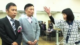 getlinkyoutube.com-ゼロテレビ「めちゃユル#9 岡村隆史の原点をめぐる大阪の旅」ダイジェスト