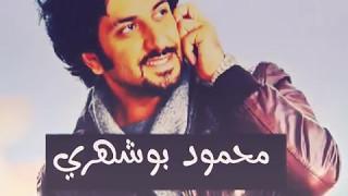 getlinkyoutube.com-الممثلين الشيعه ،،شيعه وسنه اخوان