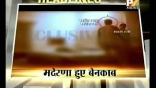 getlinkyoutube.com-BHANWARI  SEXY  CD - YouTube.FLV