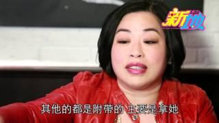 東方新地 - 盧覓雪爆邱淑貞整容