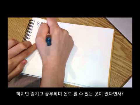 [워홀프렌즈 서울2팀] 워킹홀리데이 홍보 UCC