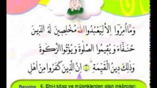 getlinkyoutube.com-تحفيظ وتعليم القران الكريم للاطفال سورة البينة 98