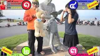getlinkyoutube.com-ถ้าเกมส์เศษรฐีเป็นคนจริงๆ - Cover IED.ET RMUTSV