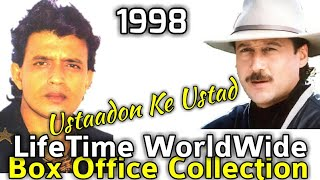 USTADON KE USTAD 1998 Bollywood Movie LifeTime WorldWide Box Office Collection Verdict Hit Or Flop