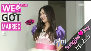 getlinkyoutube.com-[We got Married 4] 우리 결혼했어요 - Sung Jae crushed on Joy, 'Fairy tale princess' 20151114
