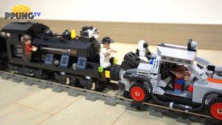 getlinkyoutube.com-LEGO Back to the Future DELOREAN 21103 & Train Crash by 뿡대디