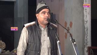 New Haryanvi Ragni | Thodi si Jindgani khatar | Kissa Narsi Ka Bhat | Latest Haryanvi Ragni 2017