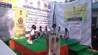 Nukkad Natak Competition of College Students width=