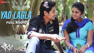 Yad Lagla - Full Audio Song | Sairat | Ajay Atul | Nagraj Popatrao Manjule width=