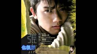 getlinkyoutube.com-你是特别的女孩- 张杰 Zhang Jie (Jason Zhang)