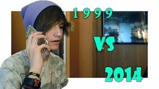 getlinkyoutube.com-1999 VS 2014
