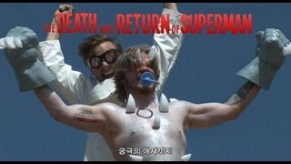 getlinkyoutube.com-The Death and Return of Superman