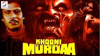 Khooni Murdaa | Full Hindi Bollywood Horror Movie HD - Deepak Parashar, Javed Khan, Sriprada | 1989
