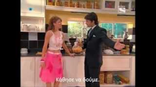 Floricienta: Θέλεις να με παντρευτείς; (greek subs)