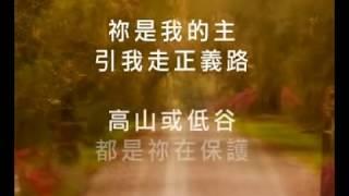 getlinkyoutube.com-恩典之路