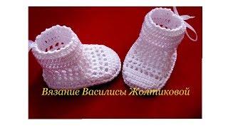 Пинетки сандалики крючком  Летние сапожки //Василиса