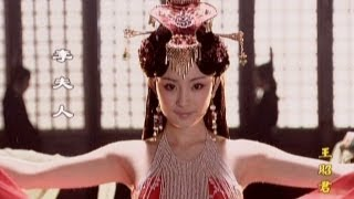 getlinkyoutube.com-漂亮 女星 相片 (33) 楊冪 Mini Yang 古裝 中国 四小花旦 Beautiful Actress photo 양미