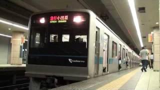getlinkyoutube.com-小田急3000形・東京メトロ6000系 急行小田原行き・多摩急行唐木田行き