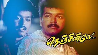 Prime Minister... | Tamil Superhit Movie | Nejinile | Movie Song