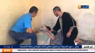 getlinkyoutube.com-شفاء عبد الهادي مصاص الدماء حصريا  (ربورتاج قناة النهار)