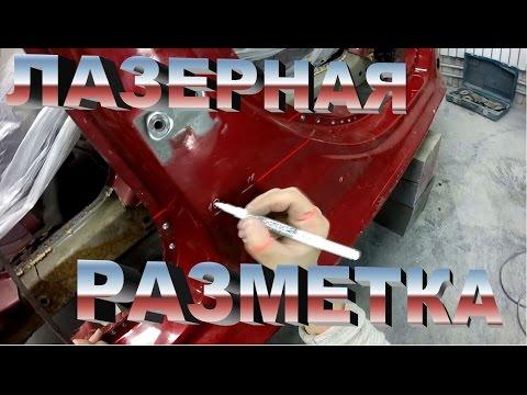 Dodge Caliber серия 16. Ремонт порогов. Разметка. Body repair.