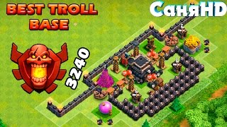 getlinkyoutube.com-Clash Of Clans - TH9 Trophy Troll Base Best Town Hall 9 Defense With New Air Sweeper 2015