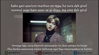 Easy Lyric WANNA ONE - BEAUTIFUL by GOMAWO [Indo Sub]