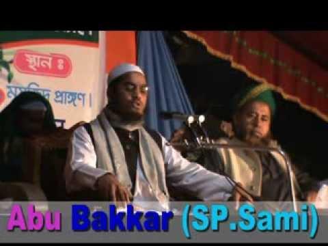 hafizur rahman siddiki bangla waz Gopinathpur Atikurnesa Bibi Jame Masjid
