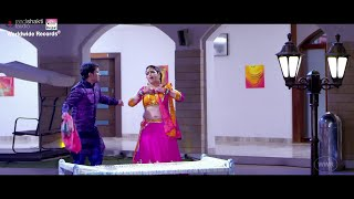 Table Pe Lavel Mili | Full Song | BHOJPURI HOT SONG | DINESH LAL YADAV ,AAMRAPALI DUBEY width=