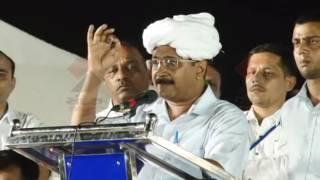 getlinkyoutube.com-Arvind Kejriwal Jansabha Full Speech Surat || Sandesh News