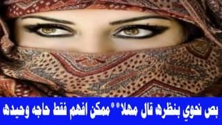 getlinkyoutube.com-علئ طريف المعلا - للشاعر ابوصقر السليماني ادا الفنان