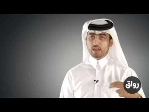 رواق  الإعلام الإجتماعي   المحاضرة 5   الجزء 9
