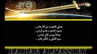 getlinkyoutube.com-نبيل الحمداني - العتاب يزينب كفي العتاب
