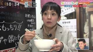 getlinkyoutube.com-TSS ひろしま満点ママ!!  立ち食いラーメン