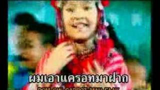 getlinkyoutube.com-Dek Doi Jai Dee / Nong Maai
