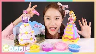 getlinkyoutube.com-캐리의 시크릿 쥬쥬 풍선 클레이 공주 드레스 꾸미기 놀이 CarrieAndToys