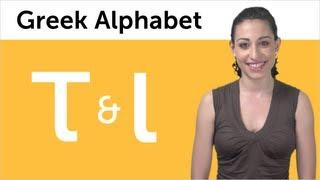 Learn to Read and Write Greek - Greek Alphabet Made Easy - Taf and Yota