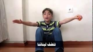 getlinkyoutube.com-طفل حلبي سوري يغني الحلم العربي على لبناني ندل