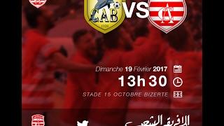Coupe de Tunisie : CAB - CA